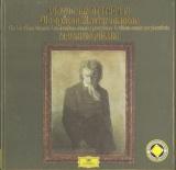 DE  DGG  2740 166 ポリーニ  ベートーヴェン・後期ピアノソナタ