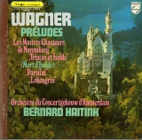 FR PHIL 6500 932 ベルナルト・ハイティンク ワーグナー・前奏曲集