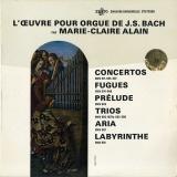 FR ERATO STU70309 マリー=クレール・アラン バッハ・オルガン曲集