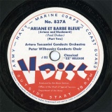 【SP盤】US ARMY 837 Toscanini&Wilhousy ARIANE ET BARBE BLEUE/CONCERTO NO.1(1st Movement)