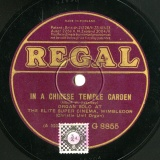 【SP盤】GB REGAL G8855 CHRISTIE UNIT IN A CHINESE TEMPLE GARDEN / BELLS ACROSS THE MEADOWS