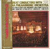 JP LONDON SLA1008 the great conuctors with the vienna philharmonic orchestra(帯付・輸入メタル使用盤)