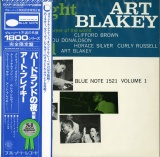 JP BLUENOTE BLP1521 ART BLAKEY QUINTET A NIGHT AT BIRDLAND