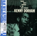 JP BLUENOTE BLP1524 KENNY DORHAM ROUND ABOUT MIDNIGHT AT THE CAFÉ BOHEMIA