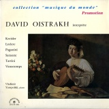 FR CDM LDX-SP1801 オイストラフ DAVID OISTRAKH interprete