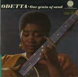 AT AMADEO AVRS9036 オデッタ・ゴードン ODETTA AT TOWN HALL