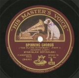 【SP盤】GB HMV B4238 STANISLAW SZPINALSKI SPINNING CHORUS(THE FLYING DUTCHMAN)