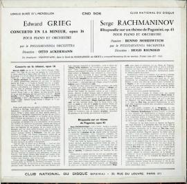 FR  CND  CND506 ベンノ・モイセイヴィチ ラフマニノフ…