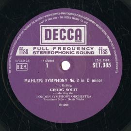 GB DEC SET385-6 ショルティ マーラー・交響曲3番