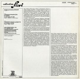 FR ERATO  EF28011 ランパル&ラスキーヌ&a…
