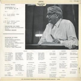 FR VSM CVB2085 ミュンシュ ブラームス・交響曲1番