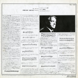 JP RCA RCL1024 ミュンシュ サン=サーンス・交響曲3番…