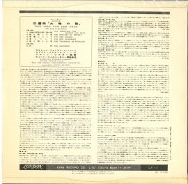 JP LONDON LY11 フェリア&ワルター&a…