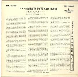 JP WEST ML5268 ジャン・フルニエ&ヤニ…