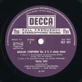 GB DEC SET471-2 ショルティ マーラー・交響曲5番/少…