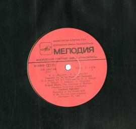 RU MELODIA 5289-80 キーシン&スピヴァコフ…