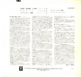 JP 東芝AB8095 フルトヴェングラー モーツァルト 小夜曲&a…