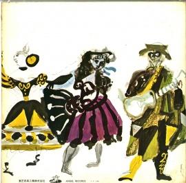 JP 東芝(赤盤)AA7241 クリュイタンス・パリ音楽院管 ビゼー…