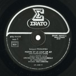 FR ERATO STU71177 アラン・ロンバール プロコフィエ…