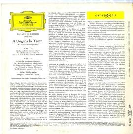 DE DGG SLPE133 223 カラヤン・ベルリンフィル ブラ…