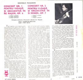 RUMANIA ELECTRECORD ST-ECE0855 ギトリ…