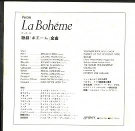 JP  LON SLC7191 フレーニ&a…