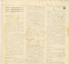JP COL OW7582 ヤーノシュ・シュタルケル J.S.BAC…