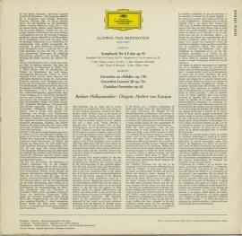 DE DGG SLPM139 015 カラヤン ベートーヴェン・交響…